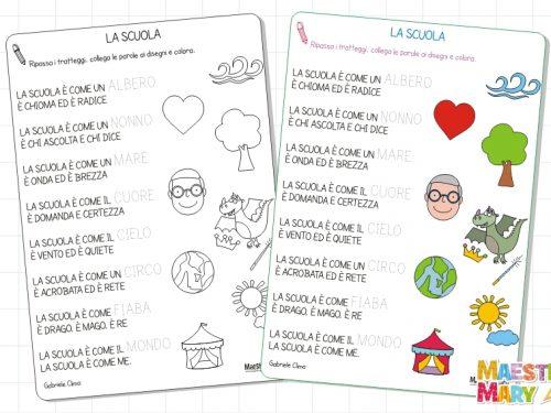 Scheda classe prima – con poesia sulla scuola
